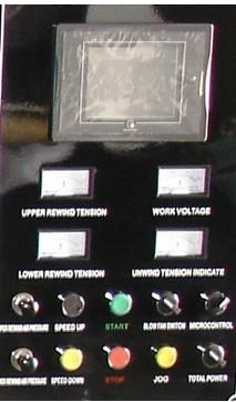 Бобинорезальная машина для резки нетканных, тканных и других материалов NW-S. Фотография -10