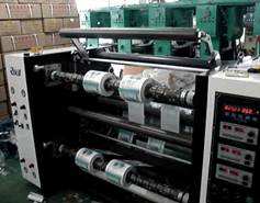 Бобинорезальная машина для резки нетканных, тканных и других материалов NW-S. Фотография -15