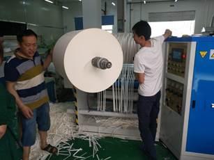 Бобинорезательная машина горизонтального контактного типа для нарезки узких роликов шириной от 5-10 мм серий BFQ и BFQ-speed. Фото 8.