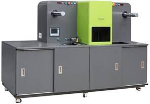 Рулонная машина лазерной высечки DKG-350-230-Laser. Фотография вторая.