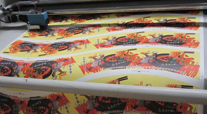 Рулонная машина плоской высечки и биговки FlatCut-900 для вырубки и высечки картонных заготовок для стаканчиков, коробок и другой упаковки. Фотография 7