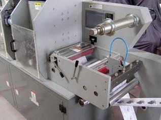 Рулонная машина плоского тиснения и высечки MQ-320 - 4 фотография - картинка